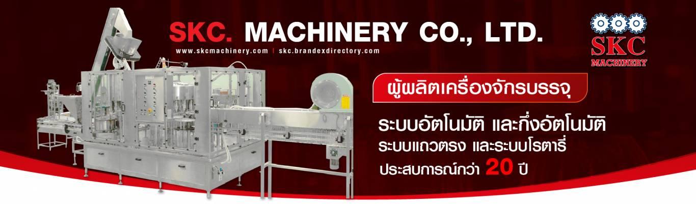 https://www.skcmachinery.com