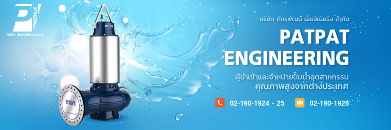 https://www.thaipumpindustry.com