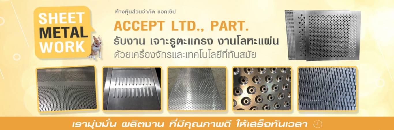 https://www.perforated-metalsheet.com